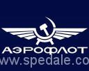 Aeroflot - la compagnia di bandiera russa