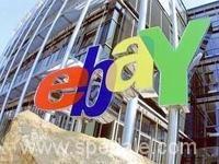eBay… no comment
